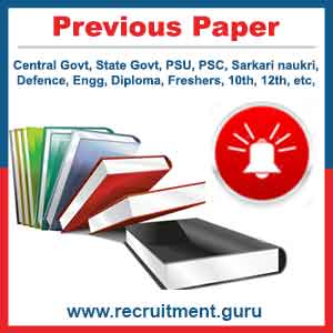 Sbi Bank Po Question Paper Pdf